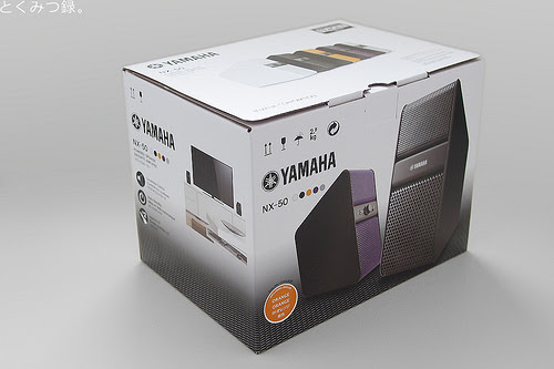 箱ヤマハ パワードスピーカー オレンジ NX-50(D)