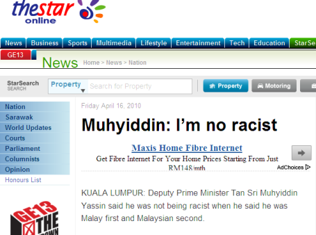 Muhyiddin Im no racist