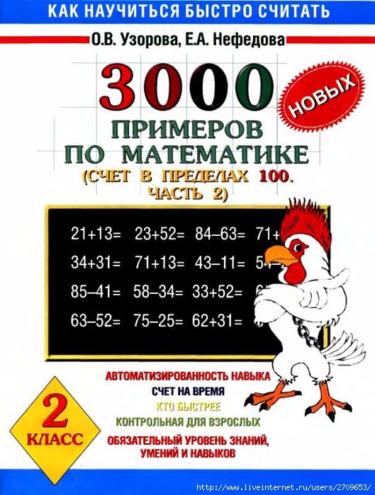 1 (529x700, 286Kb)