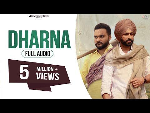 Dharna | Kulbir Jhinjer | Tarsem Jassar | Vehli Janta Records | Latest Punjabi Songs 2020