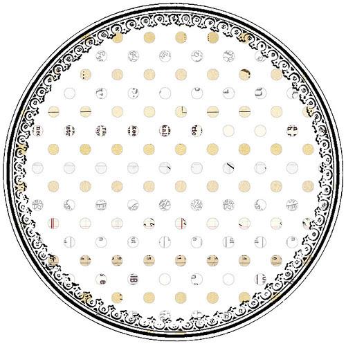 2_SAMPLE_PNG_tiny_paper_dots_EPHEMERA_12_and_half_inch_SQ_350dpi_melstampz