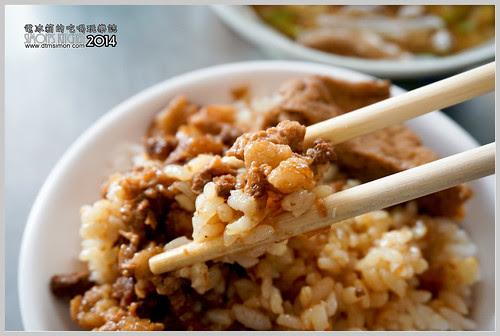 太平路北港香菇肉羹09