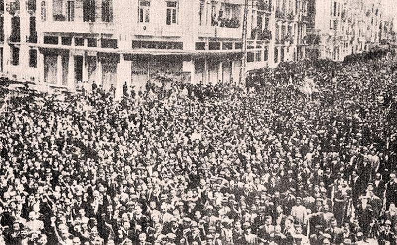 ergatiki-protomagia-1936
