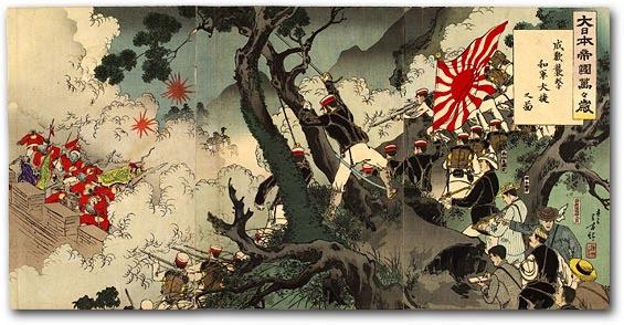 File:Battle of Songhwan improved.jpg