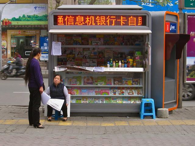 News Stand, Chengdu