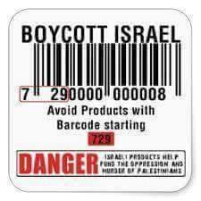 Boycott products from Israel