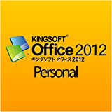 KINGSOFT Office2012 Personal [ダウンロード]