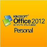 KINGSOFT Office2012 Personal [ダウンロード]