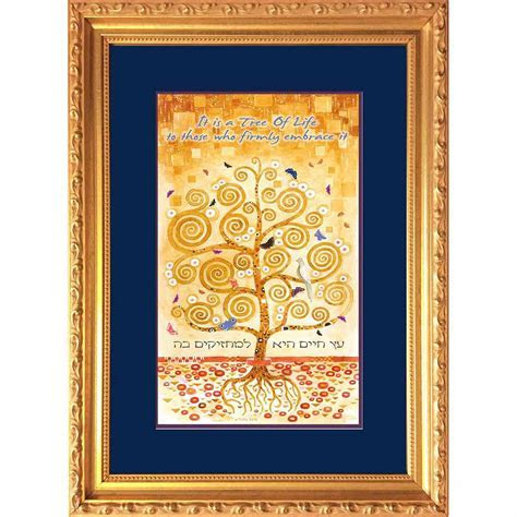 Jewish Wedding Gifts   Artwork   Tree Of Life Framed Art Print