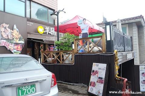 Yang Good, Kuliner Halal di Seoul (Korsel)