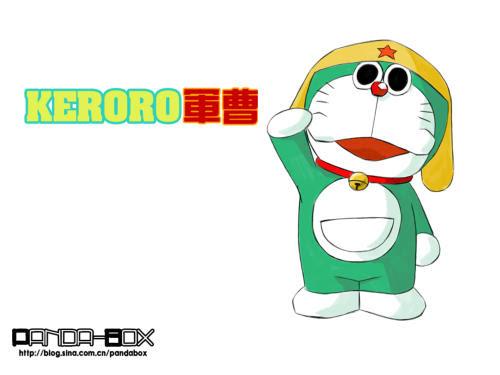doraemon - keroro