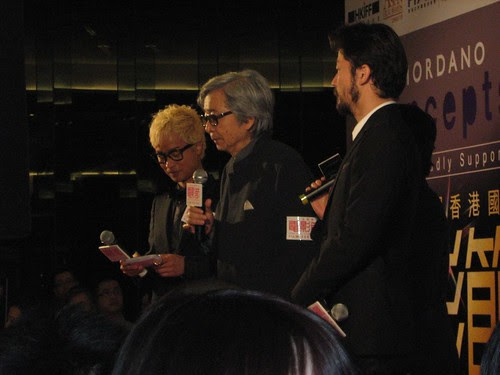 Asano Tadanobu and Yamada Yoji onstage