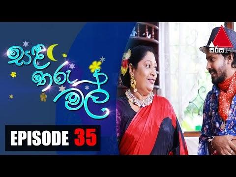 Sanda Tharu Mal | Episode 35 | Sirasa TV