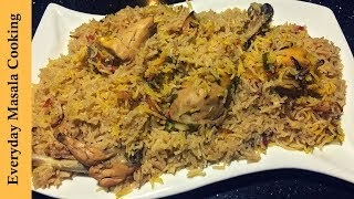 Chicken Recipes With Rice Pakistani