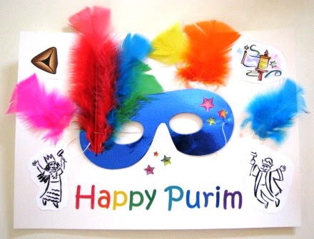 Happy Purim Picture
