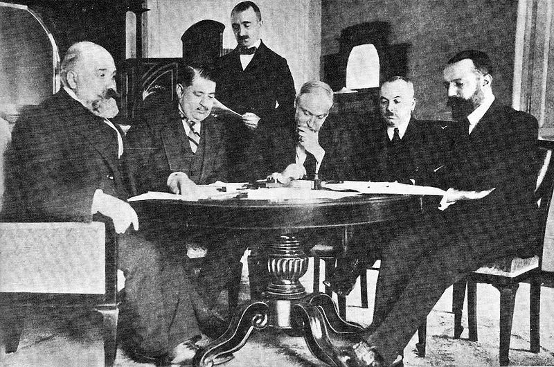 File:Treaty of Lausanne 1912.jpg