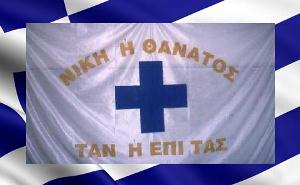 http://www.asxetos.gr/wp-content/uploads/synd_simaies_2.jpg