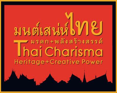 Thai Charisma
