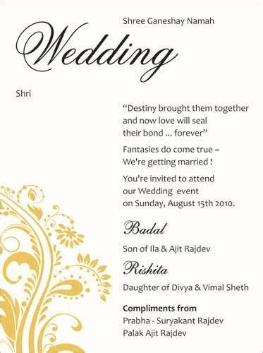 Image result for wedding invitation card content   WD
