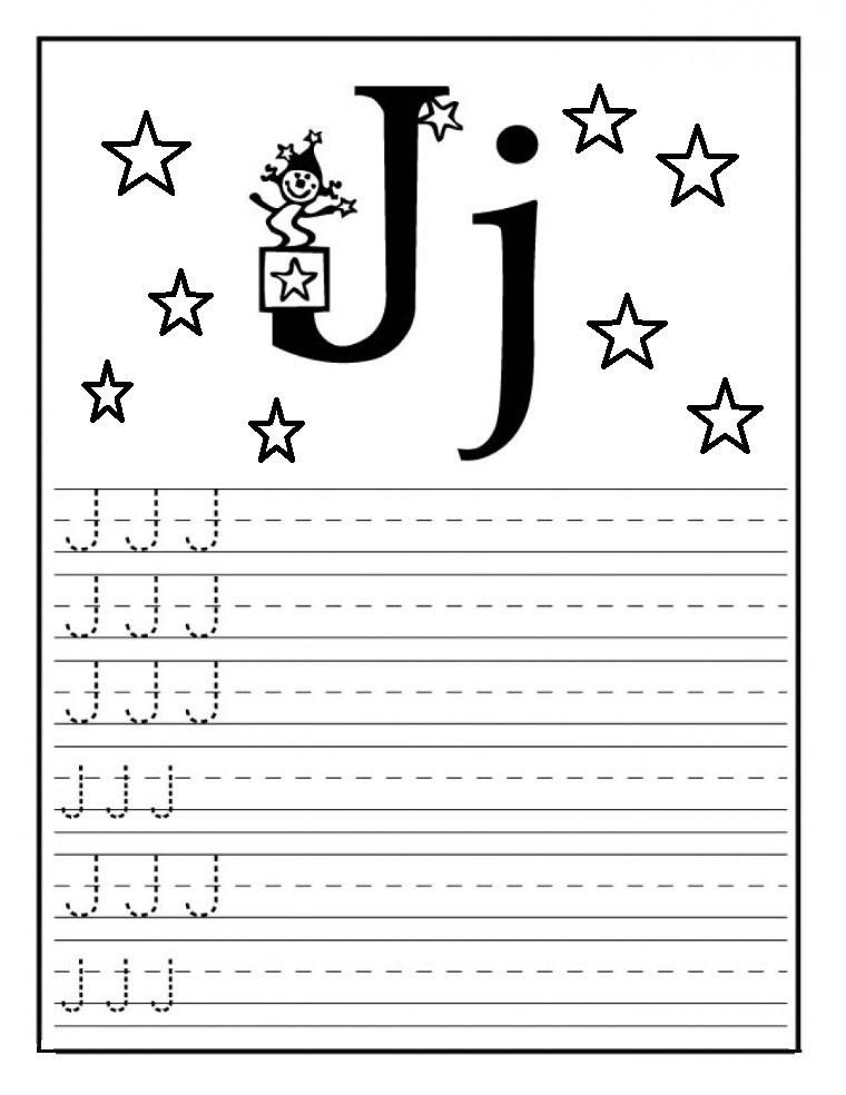 Letter J Worksheet For Kindergarten Preschool And 1 St