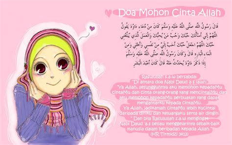 wallpaper muslimah doa cinta allah azhanco