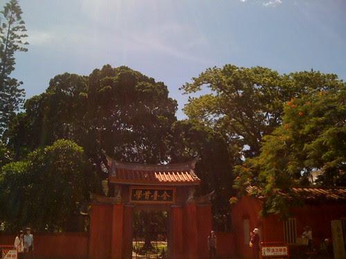 [台南市]孔廟