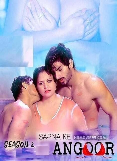 Sapna Ke Angoor S02E02 Web Series Download