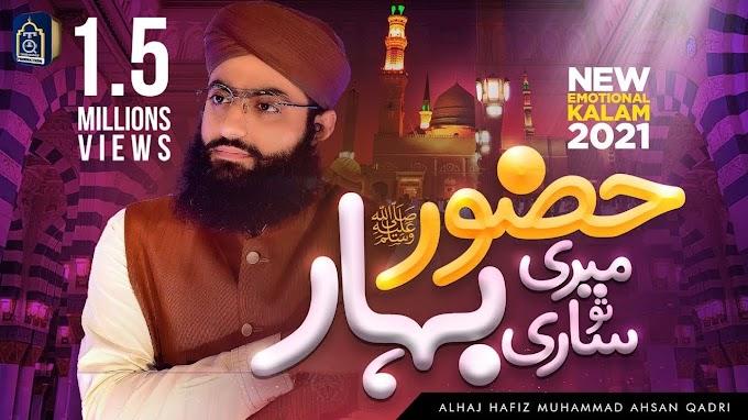 Huzoor ﷺ Meri To Sari Bahar Ap Sy Hai - Hafiz Ahsan Qadri Naat Lyrics