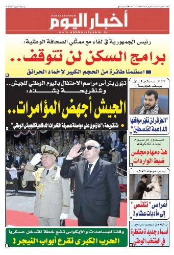 http://www.akhbarelyoum.dz/ar/pdf/image/pdf.JPG