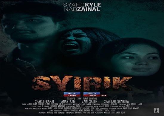 SINOPSIS SYIRIK ASTRO CITRA