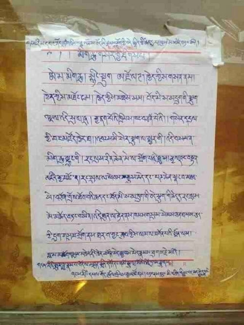The photo of the letter written by Tsultrim Gyatso before he set himself on fire in Achok town in Sangchu county in Kanlho in northeastern Tibet on 19 Dec. 2013/Tibet Times