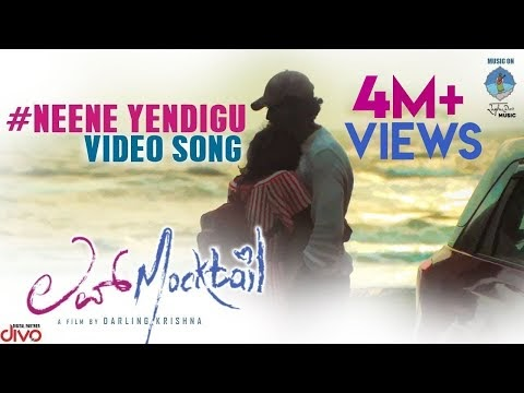 Kannada Song Neene Yendigu Lyrics – Love Mocktail