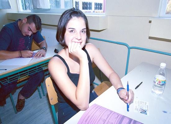 22-04-16 Πρόγραμμα  των  επαναληπτικών  πανελλαδικών εξετάσεων και των εξετάσεων των ειδικών μαθημάτων