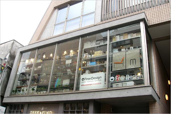 ■実店舗(吉祥寺)
