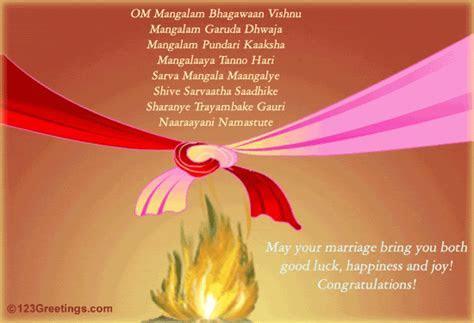 Mangalam Bhagawaan Vishnu  Free Around the World eCards