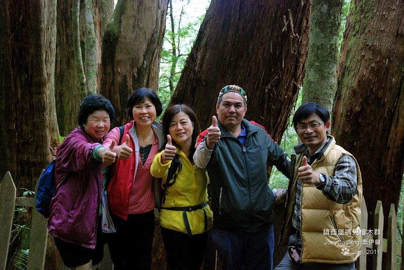 2011_0109_亞當,夏娃,國王,鎮西堡檜木群之旅DSC_0398