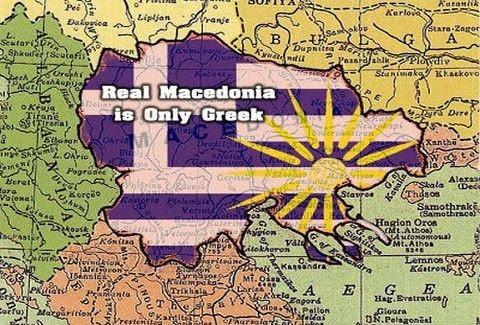 Αποτέλεσμα εικόνας για Σκόπια