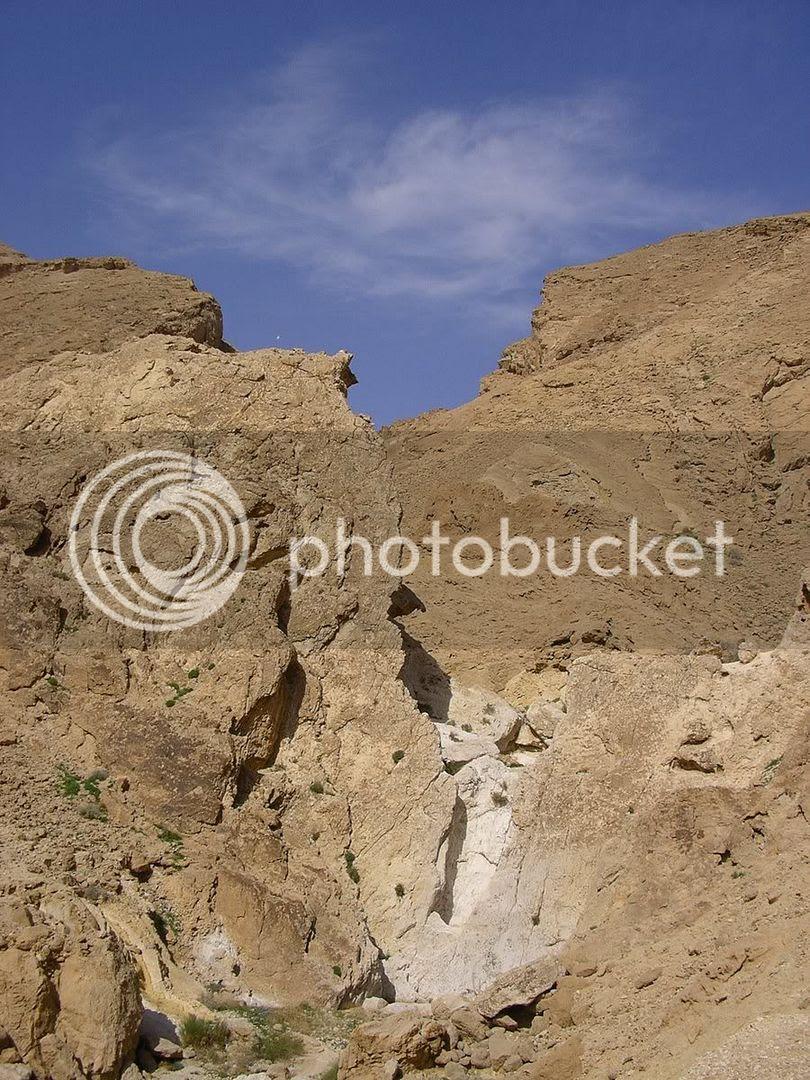 מפל בנחל עקרבים