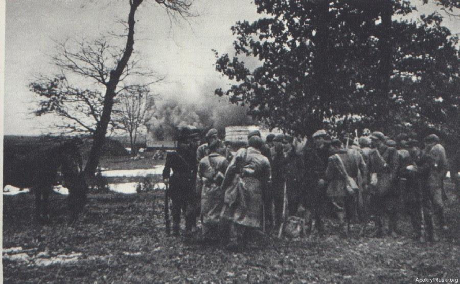 Cахрынь -1 10 марта 1944