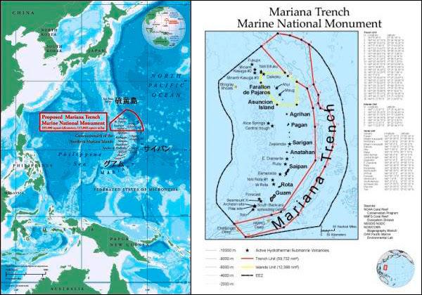 マリアナ海溝海洋ナショナルモニュメント