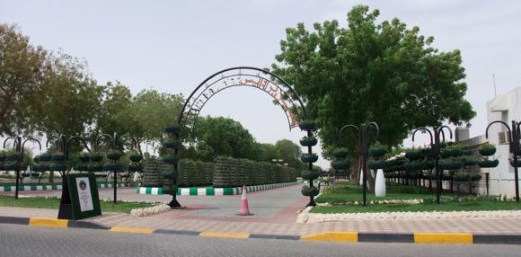 Al-Ain-Paradise-gateway