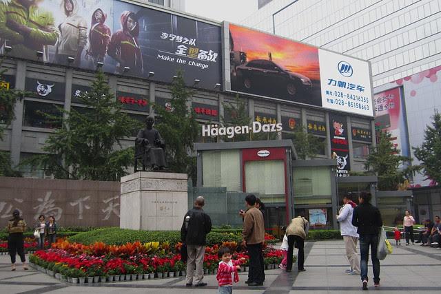 Sun Yat Sen and Haagen Dazs, Chengdu