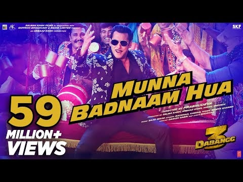 Munna Badnaam Hua Video