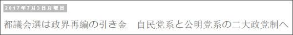 http://tokumei10.blogspot.com/2017/07/blog-post_28.html
