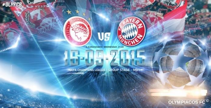 Ολυμπιακός-Μπάγερν, UEFA Champions League: Η πιο μεγάλη ώρα είναι τώρα!