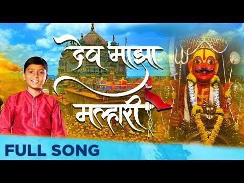dev maza malhari lyrics saksham sonawane