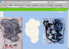 20071223 大于島とNaver地図