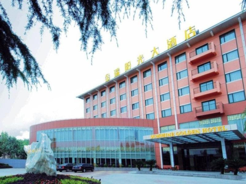 Chengdu Jinrui Yangguang Hotel Reviews