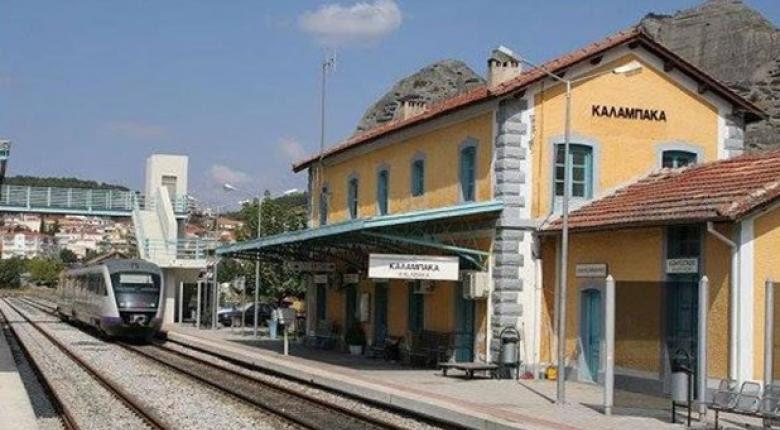 Στον ΟΣΕ «αναβιώνουν» το Ηγουμενίτσα - Καλαμπάκα- Κοζάνη - Κεντρική Εικόνα