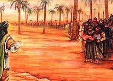 Daulah Umayyah: Yazid bin Muawiyah (680-683 M) Tak Lepas dari Karbala